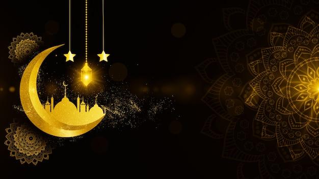 Gold color eid al adha mubarak