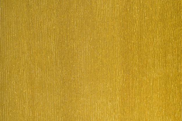 縦縞模様のゴールドダマスク織壁紙