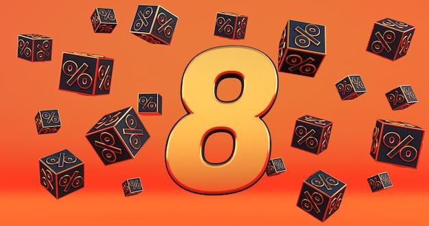 Золотая восьмерка с цифрой 8 процентов с черными кубиками летает на оранжевом фоне. 3d визуализация