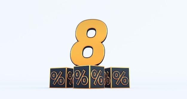 Золотое число восемь 8 процентов с процентами черных кубиков, изолированных на белом фоне. 3d визуализация