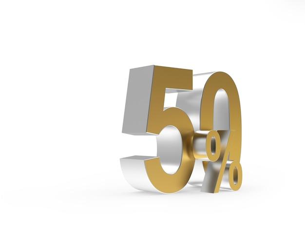 Золото пятьдесят процентов