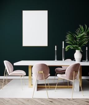 ピンクの椅子、白いテーブル、植物のあるモダンなミニマルなリビングルームでゴールドフレームのモックアップ