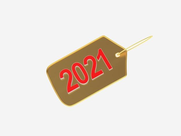 Золотая этикетка с номером нового года изолирована