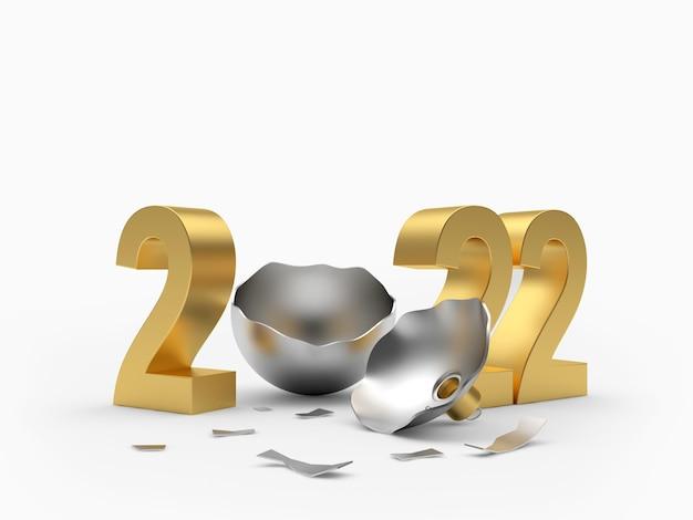 Золотое число нового года и пустой сломанный елочный шар