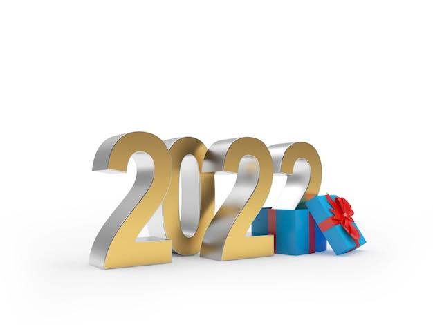 Золотое число нового года с синей подарочной коробкой