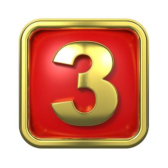 赤い背景の上のフレームの金の数字。ナンバー3