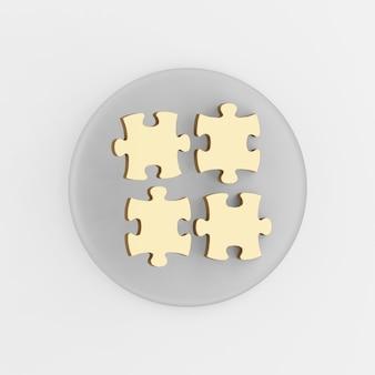 Золотой значок головоломки. 3d-рендеринг серой круглой ключевой кнопки, элемента интерфейса ui ux.