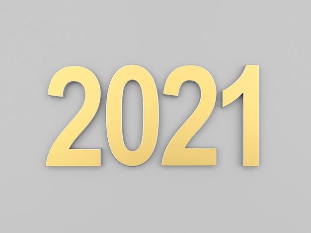 Золотой текст 2021 новый год изолированные