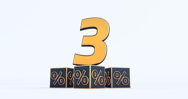 Число 3 3 процента золота с процентами черных кубиков, изолированных на белом фоне. 3d визуализация