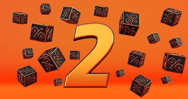Золотая двойка 2 процента числа с процентами черных кубиков летают на оранжевом фоне. 3d визуализация