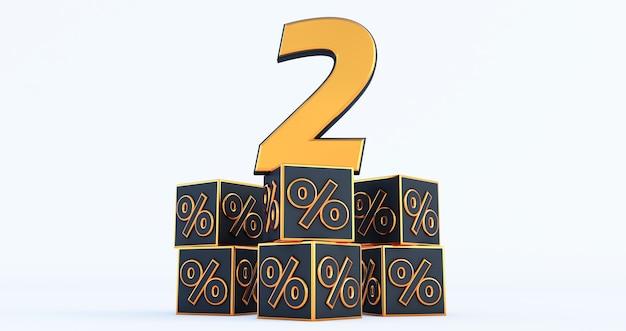 Число 2 процента золота два с процентами черных кубиков, изолированных на белом фоне. 3d визуализация