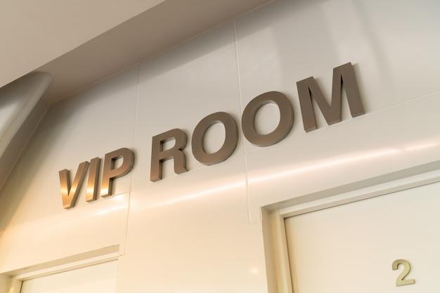 회의에 참석하는 특별한 손님을 위해 따뜻한 조명 효과가있는 방 앞에 골드 vip 룸 사인.