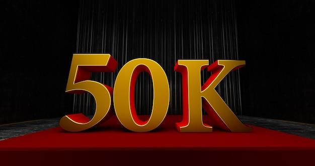 골든 50k 또는 50000 감사합니다, 웹 사용자 감사합니다 구독자 또는 추종자 및 좋아요 축하, 3d 렌더링