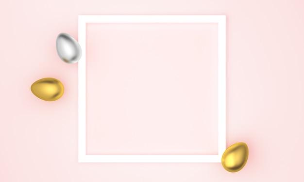 Золотые и серебряные пасхальные яйца на розовом пастельном фоне, белая рамка с пространством для текста