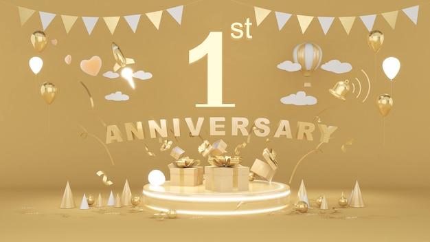 金色の背景画像1周年記念、1周年記念、3dレンダリング