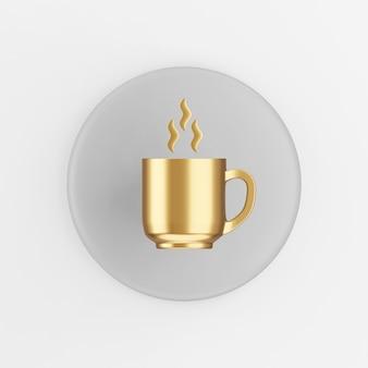 황금 커피 컵 아이콘입니다. 3d 렌더링 회색 라운드 키 버튼, 인터페이스 ui ux 요소.