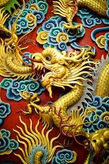 Золотой дракон, тысяча атласов, китайское искусство