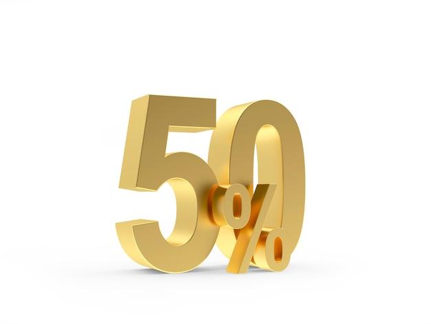 Золотая скидка пятьдесят процентов