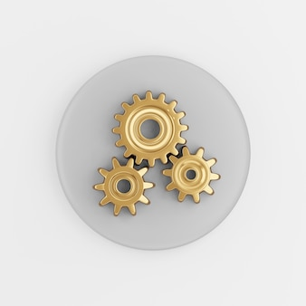 黄金の歯車のアイコン。 3dレンダリングの灰色の丸いキーボタン、インターフェイスuiux要素。