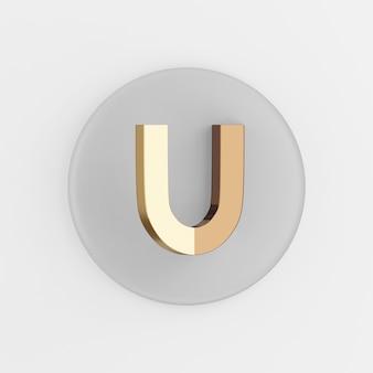 황금 말굽 자석 아이콘입니다. 3d 렌더링 회색 라운드 키 버튼, 인터페이스 ui ux 요소.