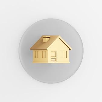 황금 집 아이콘입니다. 3d 렌더링 회색 라운드 키 버튼, 인터페이스 ui ux 요소.