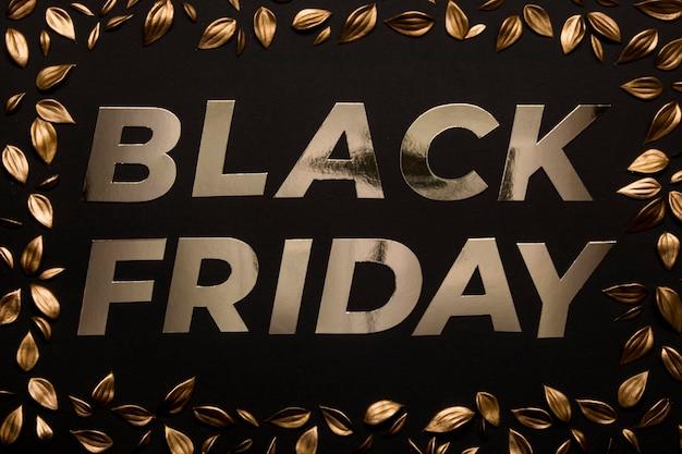 黒の背景に黒い金曜日葉金曜日