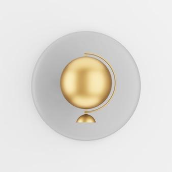 만화 스타일의 황금 최소한의 지구 아이콘입니다. 3d 렌더링 회색 라운드 버튼 키, 인터페이스 요소.