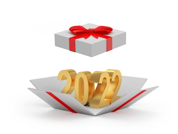 Золотой номер новый год в открытой подарочной коробке