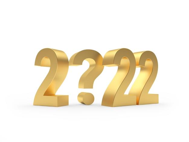 Золотое число нового года с вопросительным знаком