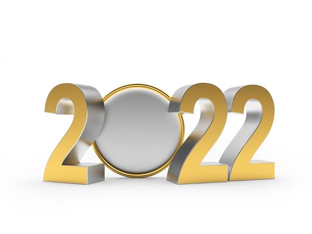 Золотой номер нового года и пустая монета