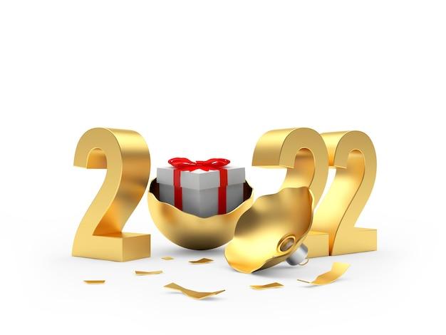 Золотой номер нового года с подарочной коробкой в елочном шаре
