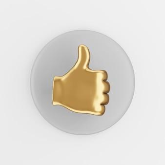 親指を上にして金色のヤシのアイコン。 3dレンダリングの灰色の丸いキーボタン、インターフェイスuiux要素。