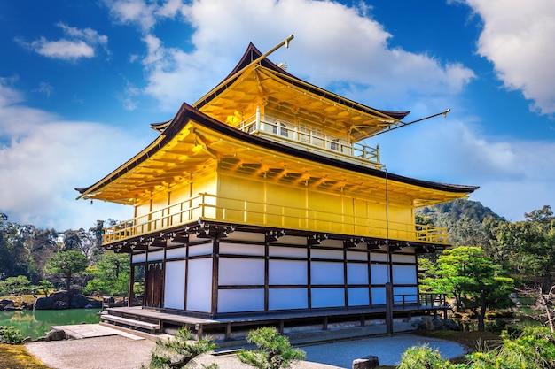 Il padiglione d'oro. tempio kinkakuji a kyoto, in giappone.