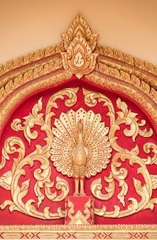 Golden peacock stucco.