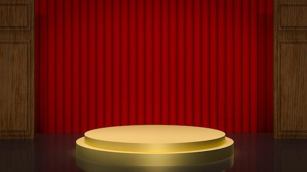 赤いカーテンに対する黄金の表彰台