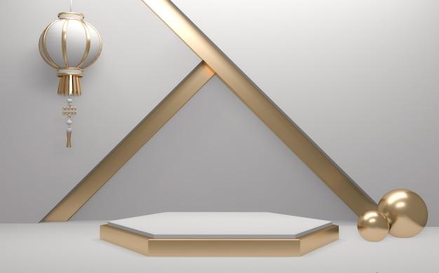 ゴールデンポディウムミニマル幾何学的な白と金のスタイルの抽象。3dレンダリング