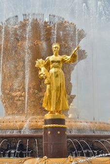 Золотая скульптура на фонтане дружбы народов в парке