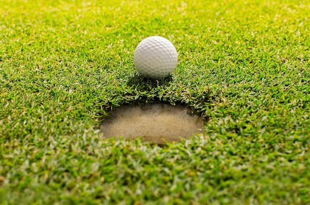 구멍에 골프