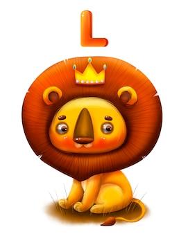 Хороший мультипликационный лев с буквой алфавита