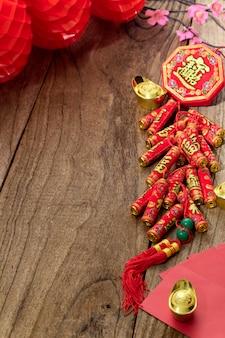 木製のテーブルに幸運の爆竹中国の旧正月または旧正月2021年の装飾