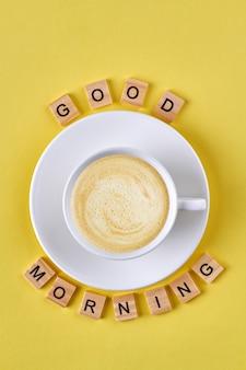 좋은 아침 소원.