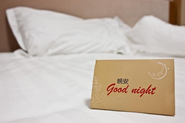 商標のない中国のホテルでおやすみサイン