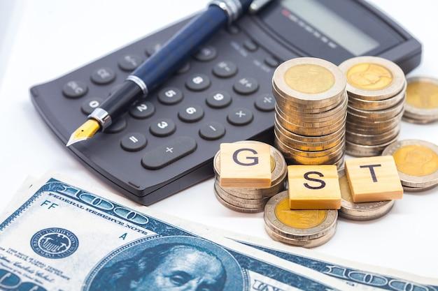 財貨とサービススタックコイン単離の税金。