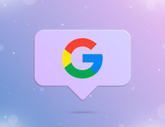 알림 아이콘 3d의 google 로고