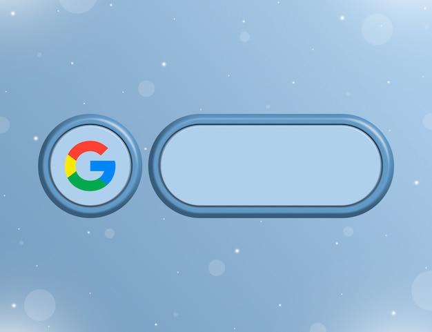 사용자 페이지 3d의 정보 또는 링크에 대한 빈 양식이 있는 google 소셜 네트워크 아이콘