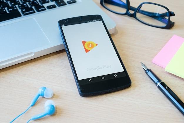 プラグイン背景電話市場新しいgoogle