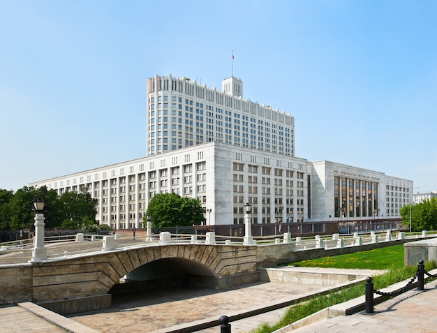 Government house of the russian federation and the humpbacked