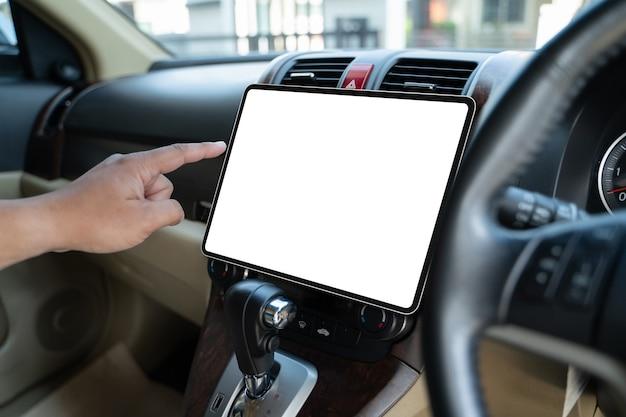 目的地の最新技術へのスマートカー輸送の画面上のgpsナビゲーション