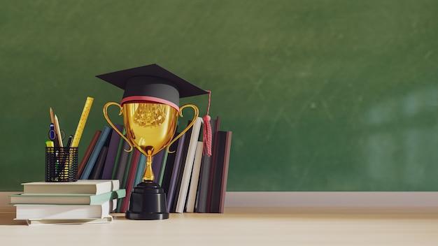 Выпускная шляпа с золотым трофеем на деревянном столе. 3d визуализация