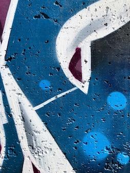Граффити фон абстрактное уличное искусство красочный и яркий рисунок линий на стене